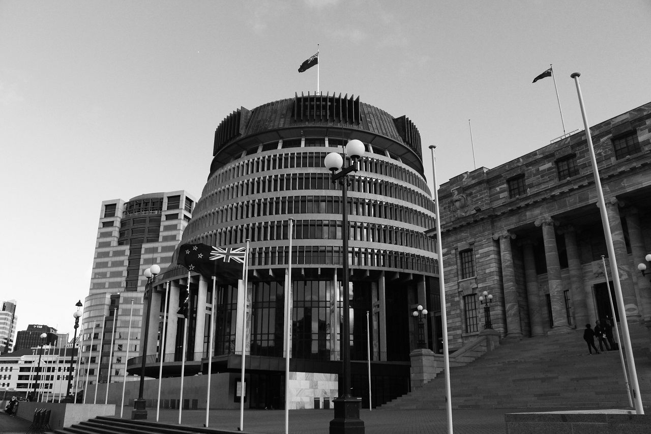 Picture of the Beehive Wellington
